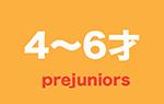 Pre Juniors(目安年令 5‐7才)